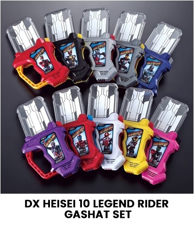 DX HEISEI 10 LEGEND RIDER GASHAT SET
