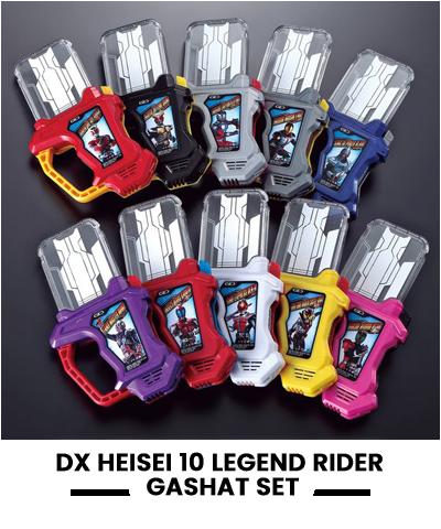 DX HEISEI 10 LEGEND RIDER GASHAT SET