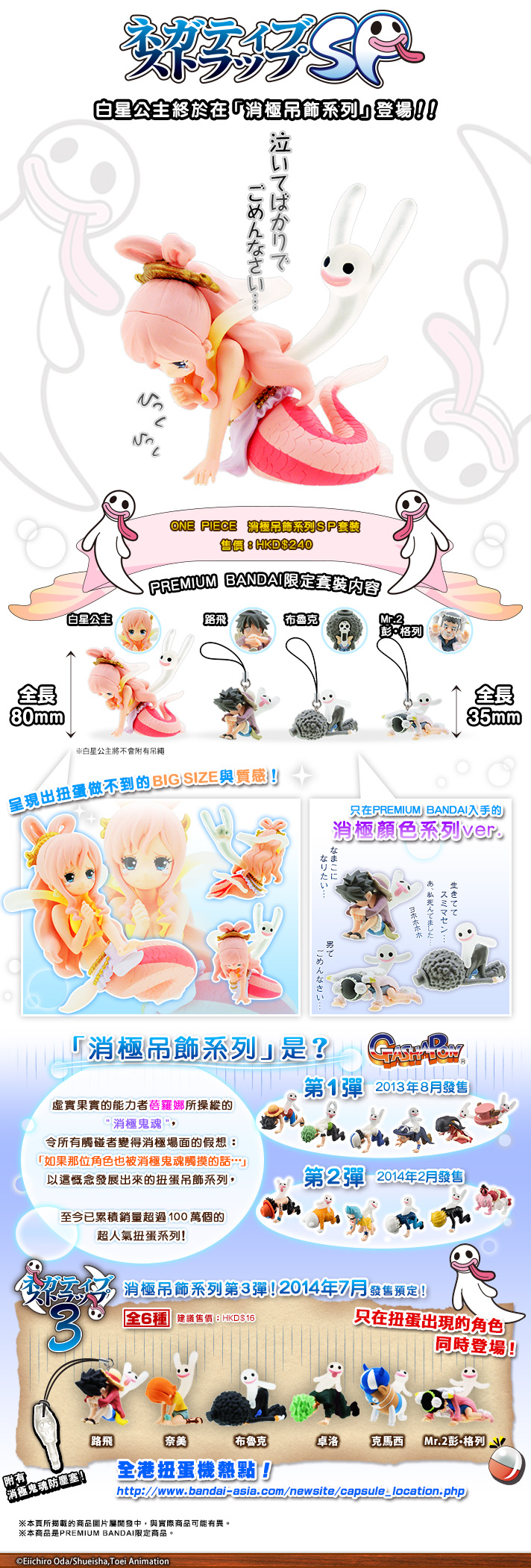 2013 Bandai Gundam Info Limited Tote Bag Shopping Bag Sinanju
