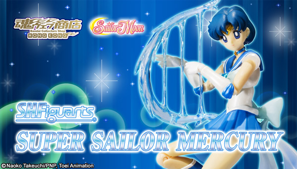 Tamashii Web Shop Hong Kong Premium Bandai Hong Kong  S.H.Figuarts SUPER SAILOR MERCURY