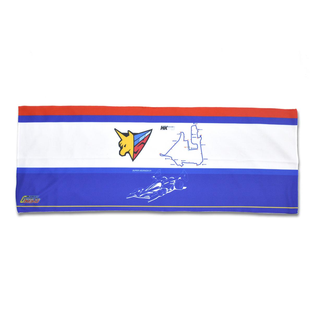 Cold Towel (HK Limited)  SUGO ASURADA