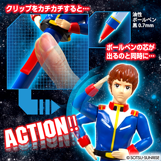 Action Pen GS3 Amuro Ray [5月發送]