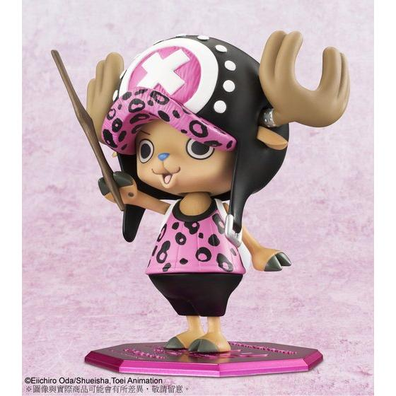 POP 「Sailing Again」 Limited Edition Chopper Leopard Ver.