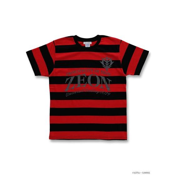ZEON MOBILE SUIT GUNDAM STRIPED TEE