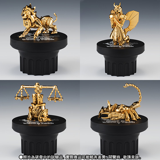 SAINT CLOTH MYTH APPENDIX GOLD CLOTH OBJECT SET