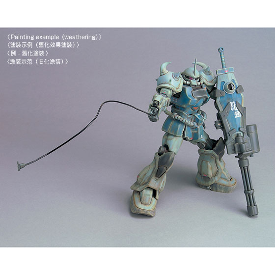 【高達模型感謝祭2.0】 MG 1/100 MS-07B3 GOUF CUSTOM (THE GRAVITY FRONT IMAGE COLOR Ver.)