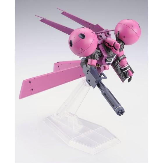HGUC 1/144 DRA-C(Gundam Unicorn Ver.) 【再次發售】 [2016年9月發送]