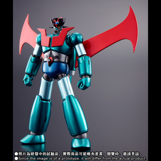 Super Robot 超合金 Mazinger Z Devilman Color
