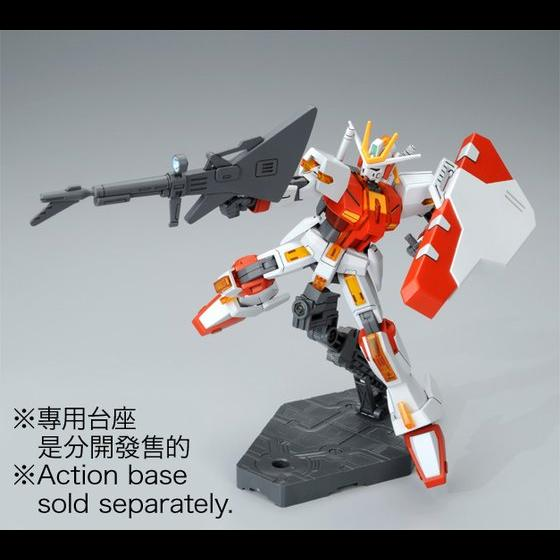 HG 1/144 EXTREME GUNDAM type-LEOS 【PB 限量再販!】