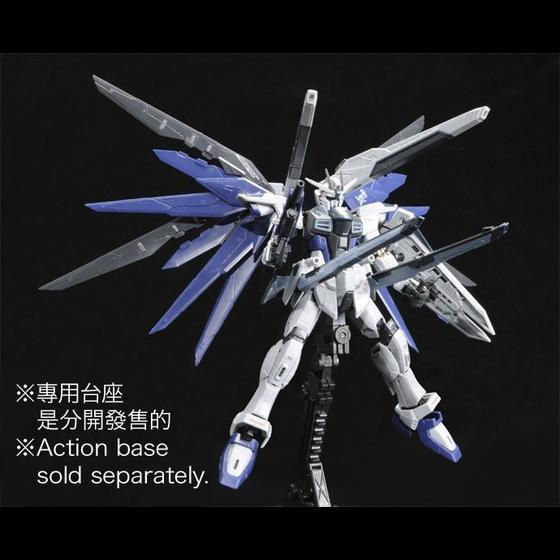 RG 1/144 ZGMF-X10A FREEDOM GUNDAM DEACTIVE MODE