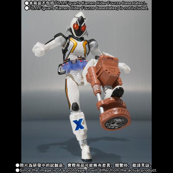 S.H.Figuarts Kamen Rider Fourze Module Set05