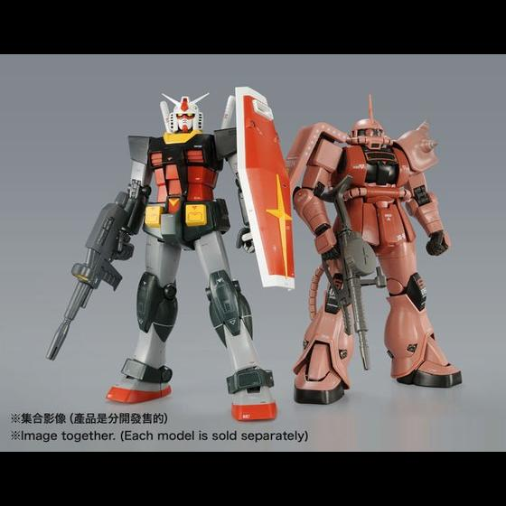 MG 1/100 RX-78-2 GUNDAM Ver2.0 REAL TYPE COLOR
