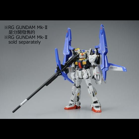 HGUC 1/144 G-DEFENSER & FLYING ARMOR 【PB 限量再販!】