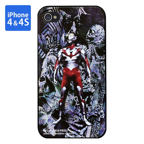 Cover For iPhone 4&4s ULTRAMAN