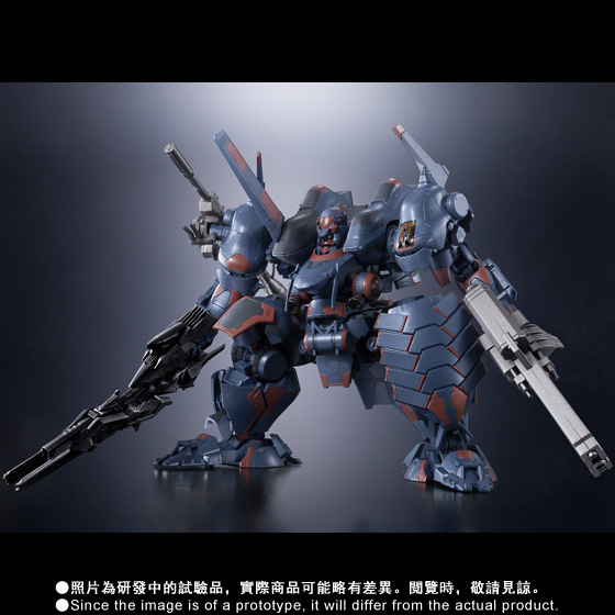 Super Robot 超合金 Armored Core V Hanged Man