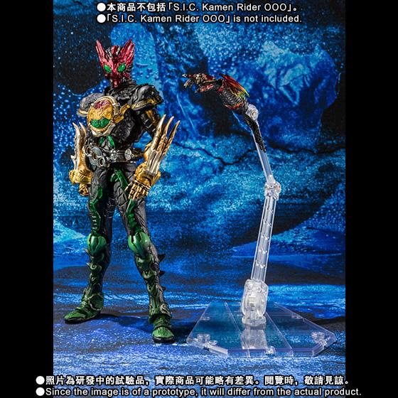 S.I.C. Kamen Rider 000 Effect Set