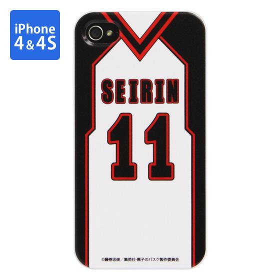 Cover for iPhone4&4s Kuroko's Basketball KUROKO