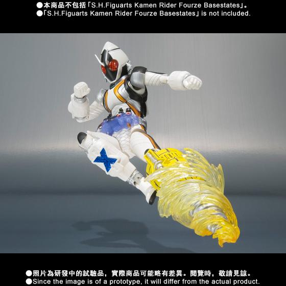 S.H.Figuarts Kamen Rider Fourze Effect Set TAMASHII NATION SPECIAL