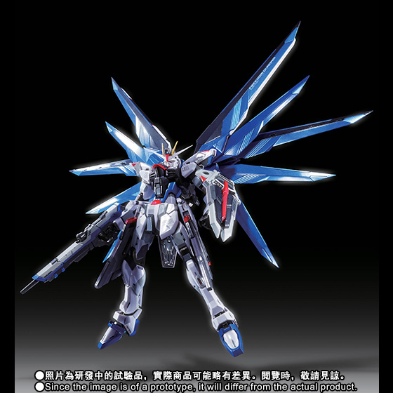 METAL BUILD FREEDOM GUNDAM Prism Coating ver.