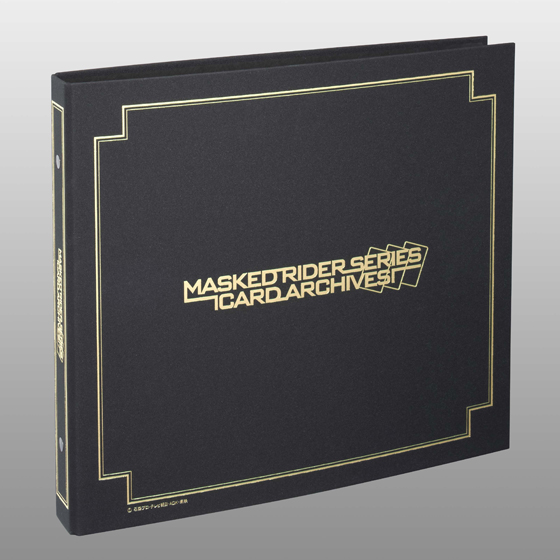 The Binder for Card Archives of Masked Rider series