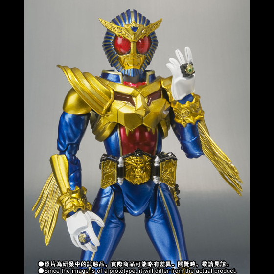 S.H.Figuarts Kamen Rider BEAST HYPER