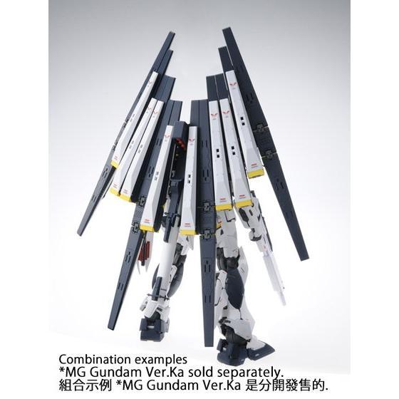 MG 1/100 Double Fin Funnel Custom Unit [2015年8月發送]