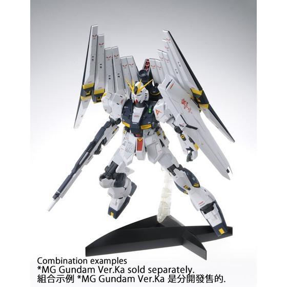 MG 1/100 Double Fin Funnel Custom Unit [2015年9月發送]