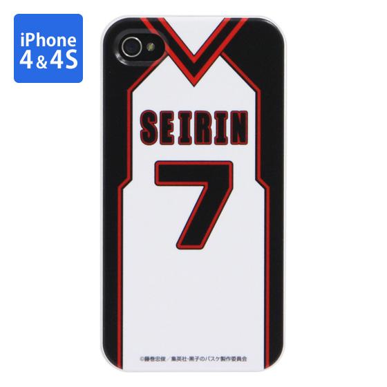 Cover for iPhone4&4s Kuroko's Basketball KIYOSHI