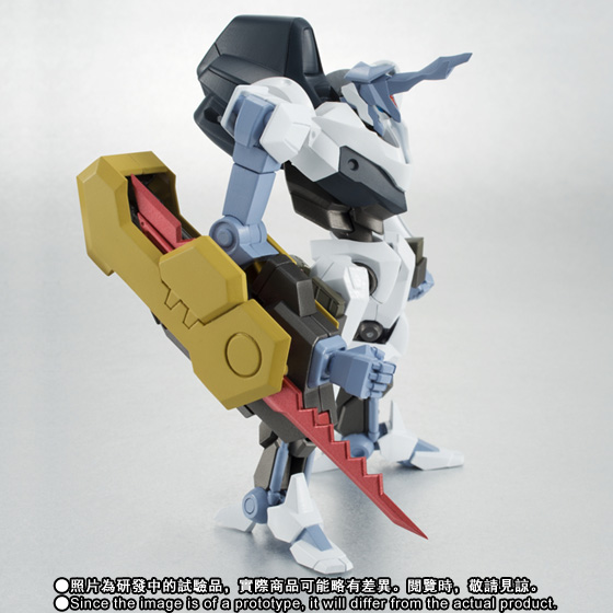 ROBOT魂 〈SIDE KMF〉 Byakuen