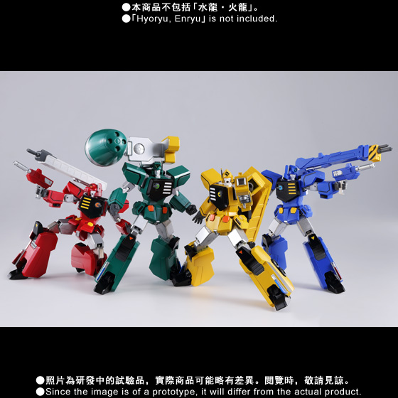 Super Robot 超合金 Houryu & Rairyu & Big Order Room & Victory key