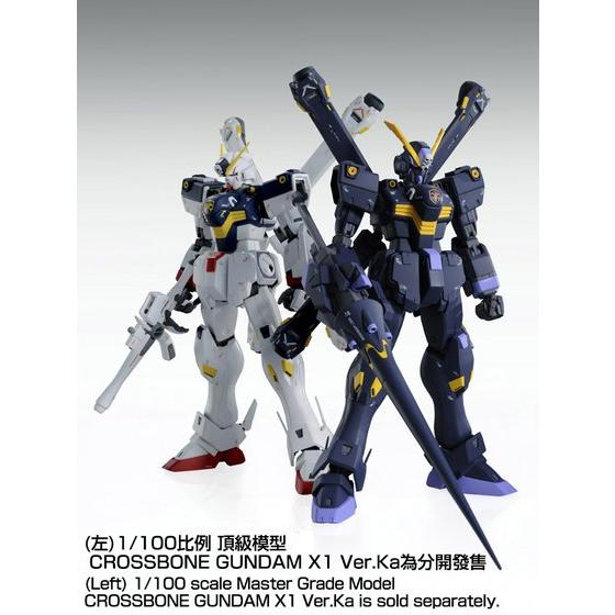 MG 1/100 CROSSBONE GUNDAM X2 Ver.Ka 【PB Showroom 限量再販!】