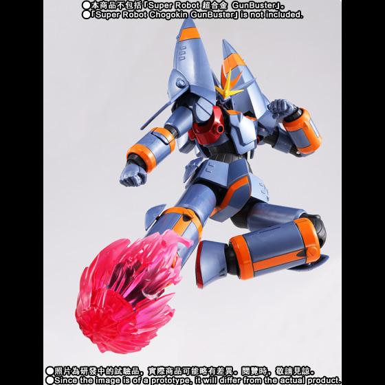 Super Robot 超合金 EFFORT & GUTS Weapon Set