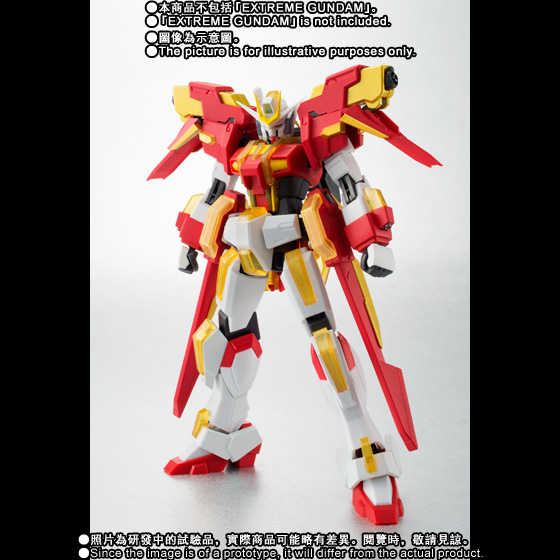 ROBOT魂 〈SIDE MS〉 EXTREME GUNDAM Option Set