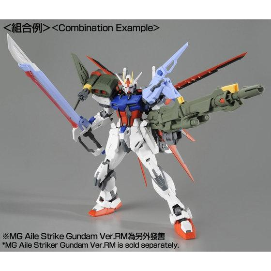 MG 1/100 LAUNCHER STRIKER / SWORD STRIKER PACK 【PB Showroom 限量再販!】