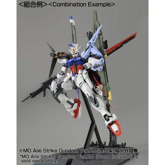 MG 1/100 LAUNCHER STRIKER / SWORD STRIKER PACK 【PB 限量再販!】