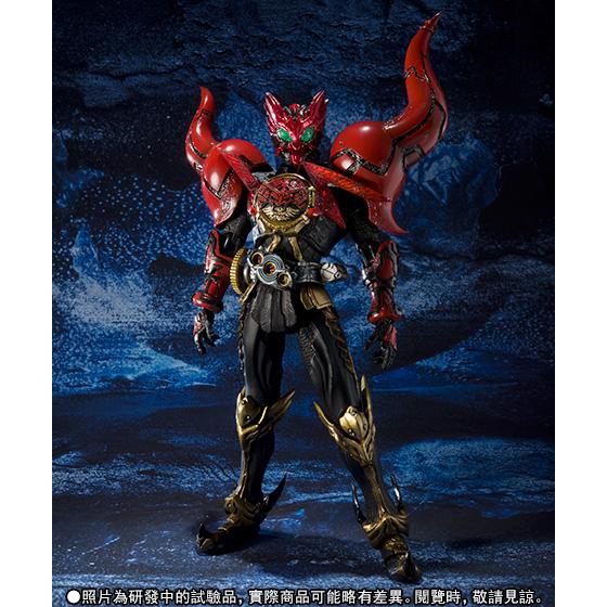 S.I.C. Kamen Rider 000 Tamashii Combo