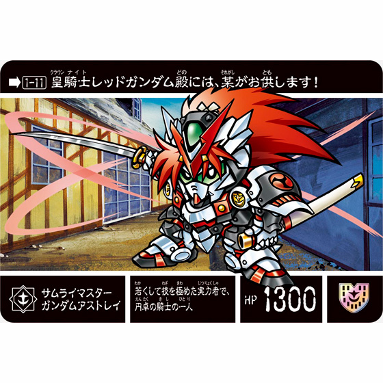 SD Gundam Gaiden Saddarc Knight Saga Two Princes