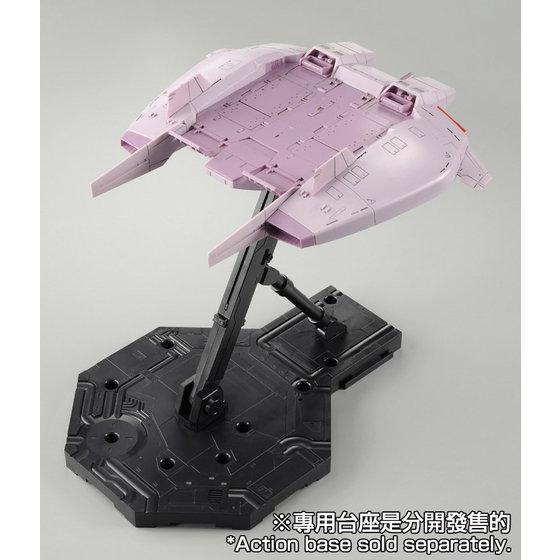 【高達模型感謝祭2.0】 HGUC 1/144 BASE JABBER ( ZETA GUNDAM Ver.)