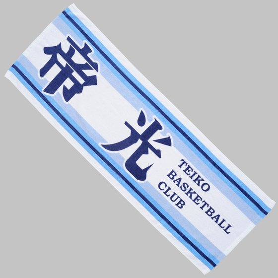 KUROKO'S BASKETBALL SPORTS TOWEL TEIKO JUNIOR HIGH SCHOOL [Jun 2014 Delivery]