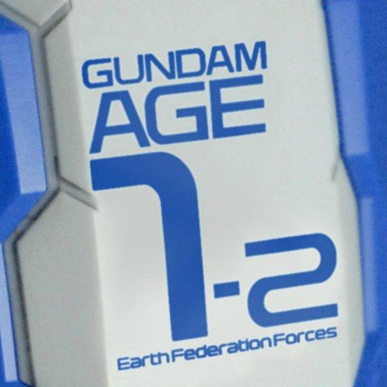 【高達模型感謝祭2.0】MG 1/100 GUNDAM AGE-1F/2