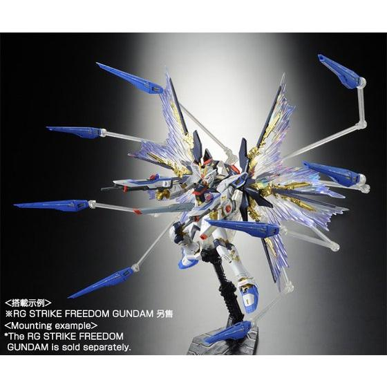 RG 1/144 EXPANSION EFFECT UNIT WING OF THE SKIES for STRIKE FREEDOMRG 1/144 EXPANSION EFFECT UNIT WING OF THE SKIES for STRIKE FREEDOM 【PB Showroom 限量再販!】