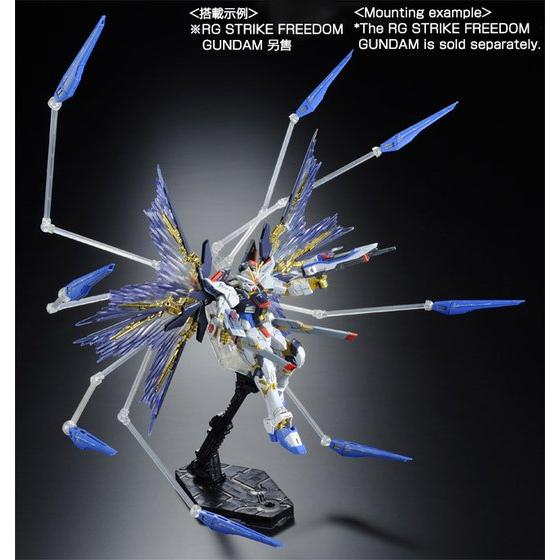 RG 1/144 EXPANSION EFFECT UNIT WING OF THE SKIES for STRIKE FREEDOM GUNDAM  [2016年3月發送]