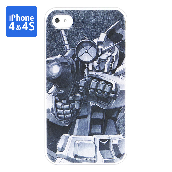 Cover for iPhone4&4s Gundam Gundam