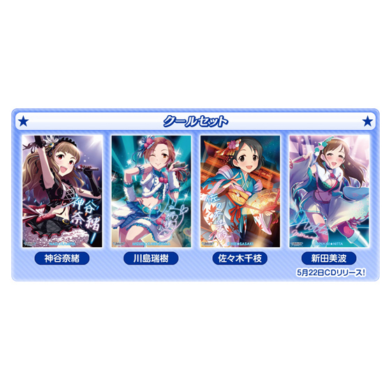 THE IDOL MASTER Cinderella girls clear poster set