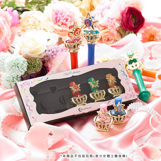 Sailor Moon R Miracle Romance Nail Collection【第二次預訂】