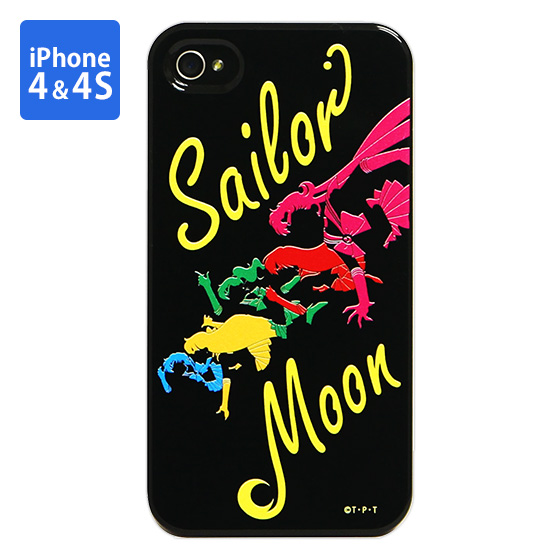 Cover for iPhone4&4s SAILOR MOON silhouette