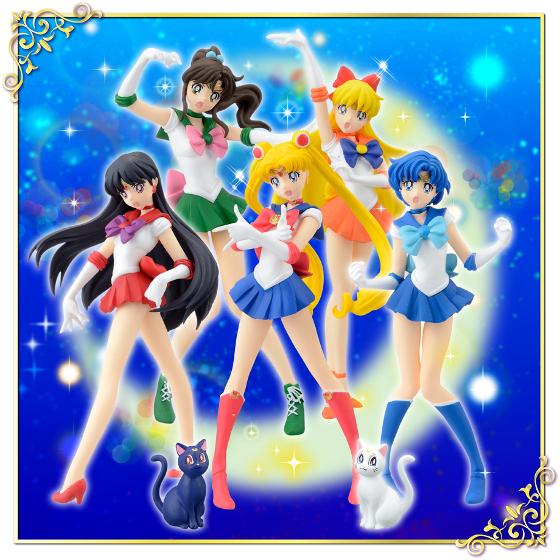 HGIF Sailor Moon