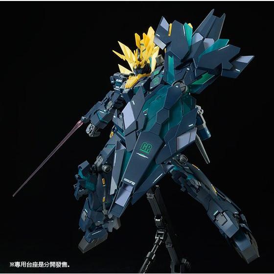MG 1/100 RX-O[N] UNICORN GUNDAM02 BANSHEE NORN [FINAL BATTLE Ver.] [2020年2月發送]