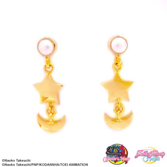 Sailor Moon Crystal Narikiri Pierce [2016年10月發送]