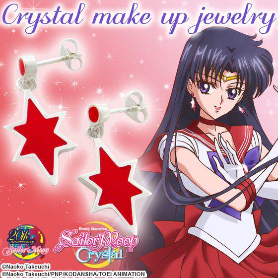 Sailor Moon Crystal Mars Red Thunder Pierce [2016年10月發送]